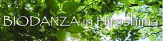 Biodanza in Hiroshima facebook page